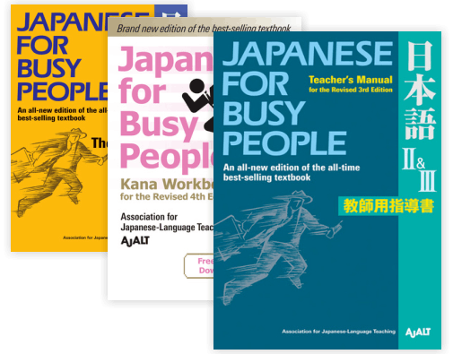 Dk Bilingual Visual Dictionaries