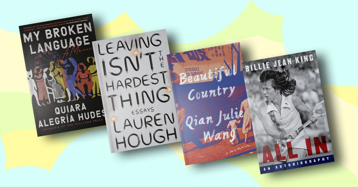 Pick up new nonfiction about famous and inspiring figures.